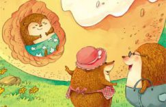 小鼹鼠过生日