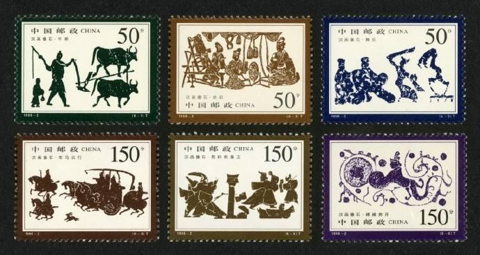 邮票的来历
