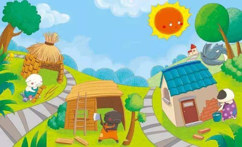 三只小猪盖房子