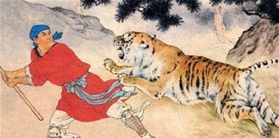武松打虎的故事