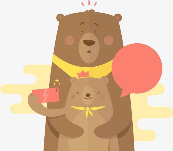 小熊牵着大熊走