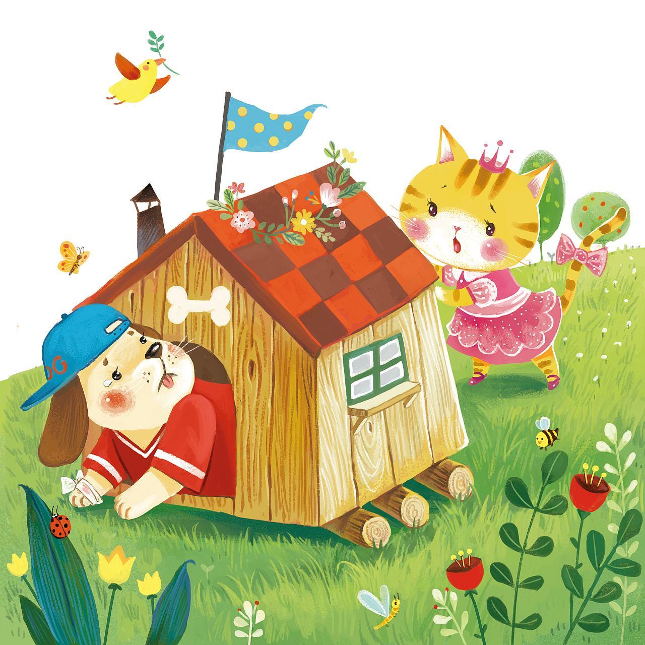 小狗的小房子