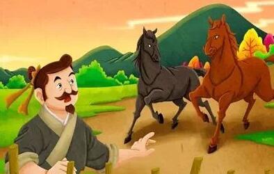 寓言小故事的成语:塞翁失马的故事