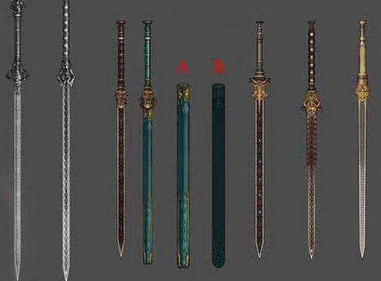 名剑的诞生