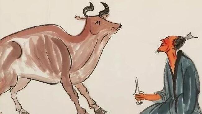 庖丁解牛的故事