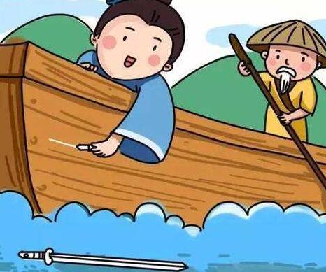 刻舟求剑的故事